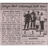 yash-in-eenadu