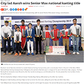 Yash-Junior-Max-Title