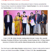 indianewsreel.com 2015-12-30 12-36-12