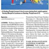 Hindustan Times -19-06-17