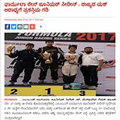 kannada-news-now